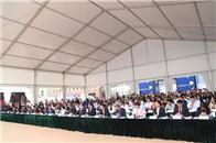 创造价值,引领行业风向 搭建国际舞台,成就行业发展 第31届中国·佛山陶博会盛大开幕