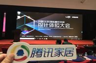 精益格局|CADT中国(北京)国际餐饮空间设计体验大会圆满成功