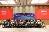 广东省建筑材料行业协会第四届会员大会成功举行