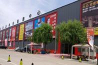 昌遂家居体验馆迎来首届互联网品牌日
