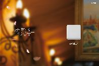 传世之作,为爱而生 西蒙电气E7系列在沪首发
