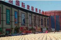 """""""倾城之约""""中国原点新城十周年,五一大回馈活动本周日开启"""