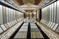 一文通读中国瓷砖规格的革命史