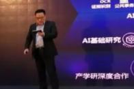以互联网+智能建筑为核心的中国智能建筑节真的来了?