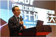 华耐家居副董事长李琦:挖掘设计师渠道 打造供应链整合服务商