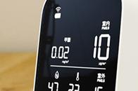 甲醛检测刻不容缓,西睿空气检测仪全面呵护你和孩子的健康