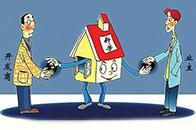 收房时需要缴费吗?要缴纳哪些费用?