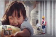 《床囧II》微电影:看完后决定好好爱妈妈