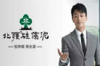 明星来了丨欧阳震华&陈德容亲临北疆硅藻泥工厂直购节粉丝见面会!