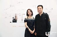 快讯 | U+家具上海生活美学馆开业