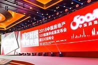 西蒙电气蝉联2018中国房地产500强首选供应商品牌 位居开关榜单榜首