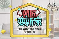 【就匠变新家】上海女白领15㎡客厅大改造,给爱的人一个暖暖的家!