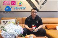 设计师王帅:爱依瑞斯坚持打造舒适性家居产品 主导未来家居潮流趋势