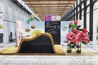 """立邦特别支持""""小王子75周年纪念展"""" 用爱刷新七彩童年"""