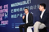 快讯 | 巴黎时尚家居设计展创意产业交流会在杭举办