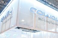 韩国熊津豪威正式更名Coway,人气环境家电迎来新纪元