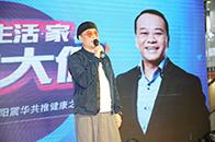 2018北疆明星助力——欧阳震华·杭州站完美收官!