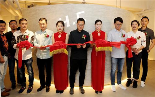 """""""设计·缘份""""——深圳城市会客厅H.C Club首次高端设计沙龙成功落地"""