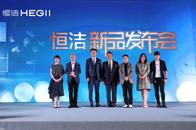 恒洁新品亮相2018深圳室内设计年度颁奖盛典