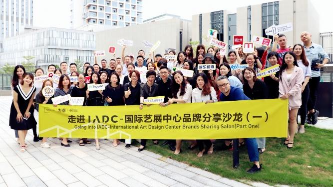 iADC国际艺展中心亮点抢先看 进驻品牌首次曝光
