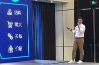 干货分享 | 腾讯家居麒麟:内容链接未来,深度影响消费决策