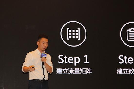 干货分享 | 腾讯家居副总裁周鹏:效果收割让所有流量转化为销量
