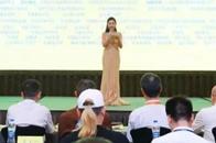为中国,设计美好生活|东鹏控股战略支持2018中国设计品牌计划