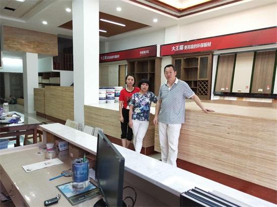 大王椰地板:最具影响力门店,以服务征服消费者市场