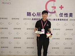G+国际艺术墙布董事长 聂斌:定位高端设计路线,计划朝整体家居进军
