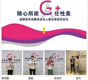 """G+国际艺术墙布经销商:文化实力、专业团队、精准帮扶,助推G+发展的""""三驾马车"""""""