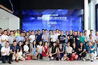众家联+东莞市定制家居行业协会,共推家具产业高质量发展