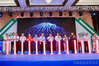 第五届中国建筑装饰行业绿色发展大会在深圳圆满落幕
