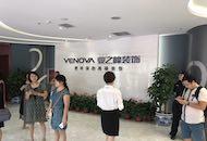 彰显榜样的力量 业之峰中国家装第一旗舰店盛大启幕