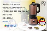 【测评】Joyoung九阳:YJ08静音破壁机