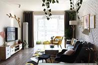110平米北欧风格,用绿植点缀灰白色简约空间