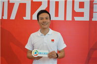 帅邦厨电龙伟松丨助力2019年篮球世界杯 将品牌推向制高点