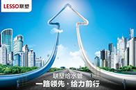 家装水管怎么选, PVC-U管是好的选择吗?