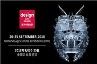 色无止境,2018蓝色早晨惊艳设计中国北京展