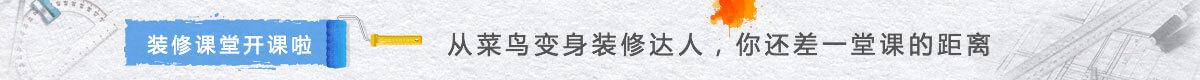 重庆通栏广告5 1198*79