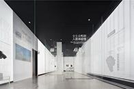 共生形态新作丨保利远洋领秀山生活艺术馆