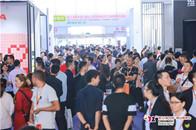 创新驱动•引领行业发展|第32届中国•佛山陶博会盛大开幕