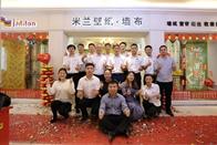 心呐喊助力武汉米兰壁纸样板市场打造 业绩环比增长400%
