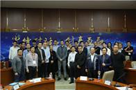 尖锋对话 创产互融 | 中国百家陶瓷企业设计总监大会圆满举行