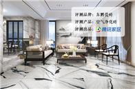 评测 | 东鹏空气净化砖:净化空气、改善室内环境