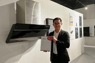 SAKURA樱花获中国好设计优胜奖,引领中国消费品质升级