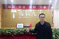 家装先生周口分公司总经理郭彬:施工标准以高于国家标准为基线
