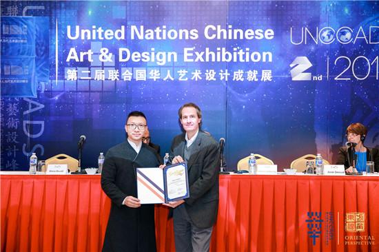 联合国艺术设计峰会 | 美·好生活