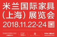 最实用逛展手册丨米兰上海展览会 123家意大利品牌品牌位置图全面揭晓
