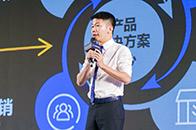 蔡钺:未来的新营销将是以数据驱动的智慧零售