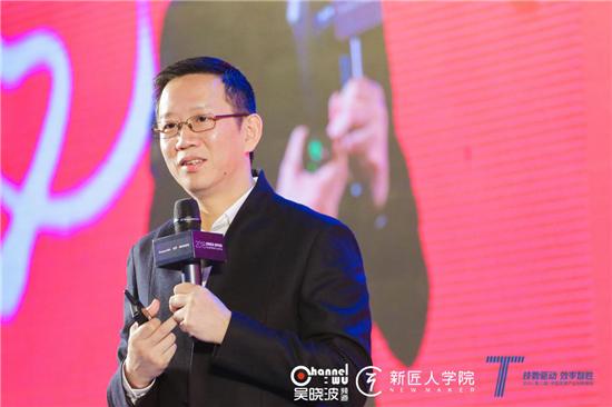 吳曉波:未來的用戶是愿為美好買單的年輕人